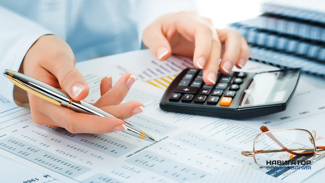 Для чего нужно повышать квалификацию бухгалтеру?